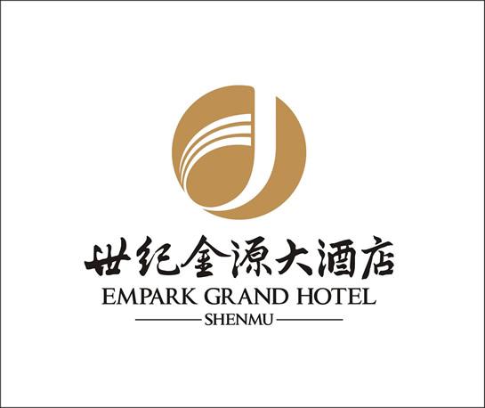 家折新田投资8000万元建设的世纪金源大酒店,是一家集住宿,餐饮,娱乐