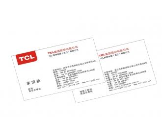 西安名片印刷2盒起印
