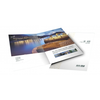 大16K 企业宣传手册/画册