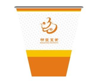 西安纸杯印刷,西安个性纸杯印刷