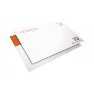 西安彩色信封印刷